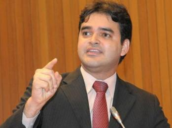 Deputado Rubens Júnior.