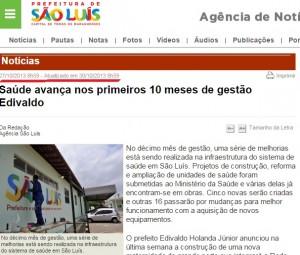 Hospital da Criança passa por reforma desde 2013, quando Edivaldo já prometia a criação de um sistema de escoamento de águas pluviais no local