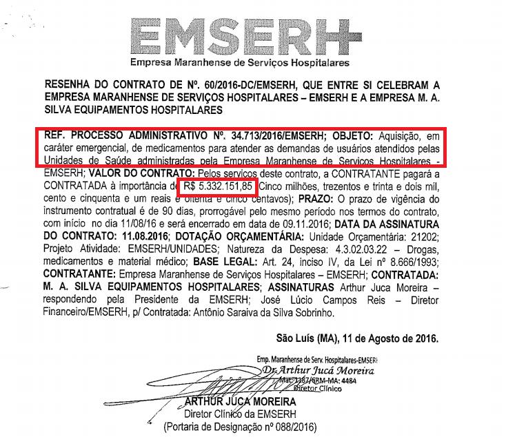 emserh1