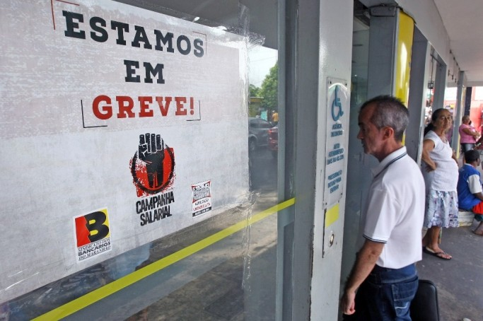 1_greve_dos_bancarios__foto_honorio_moreira__3_-321856