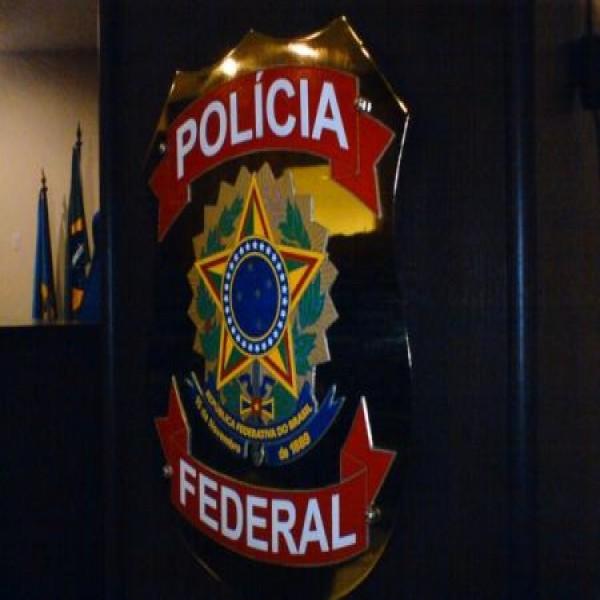 684823-concurso-da-policia-federal-2015-inscricao-edital-600x600